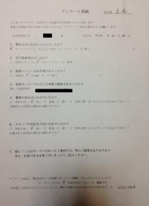 京都市内に学習机の回収に行ってきました!