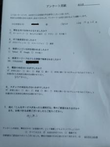 長岡京市で洗濯機、冷蔵庫などの不用品回収 お客様の声