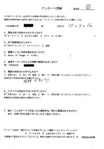 京丹波町にてビニールハウス用タンク等の回収処分 お客様の声