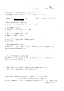 京都市西京区にて、本棚、洗濯機など回収のお客様の声