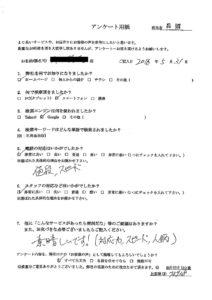 京都府八幡市にて家具の回収処分 お客様の声