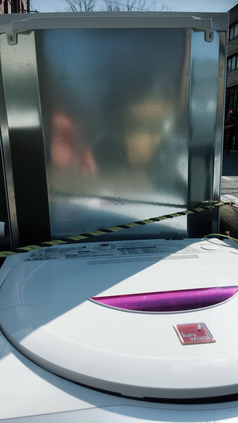 京都市左京区一乗寺樋ノ口町で洗濯機などの不用品回収 施工事例紹介