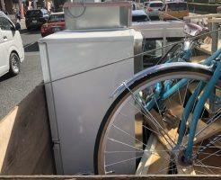 京都市下京区御供石町で自転車など軽トラ1台分程度の不用品処分 施工事例紹介