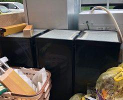 京都市伏見区深草西出町で冷蔵庫、洗濯機など軽トラック1台程度の不用品回収 施工事例紹介