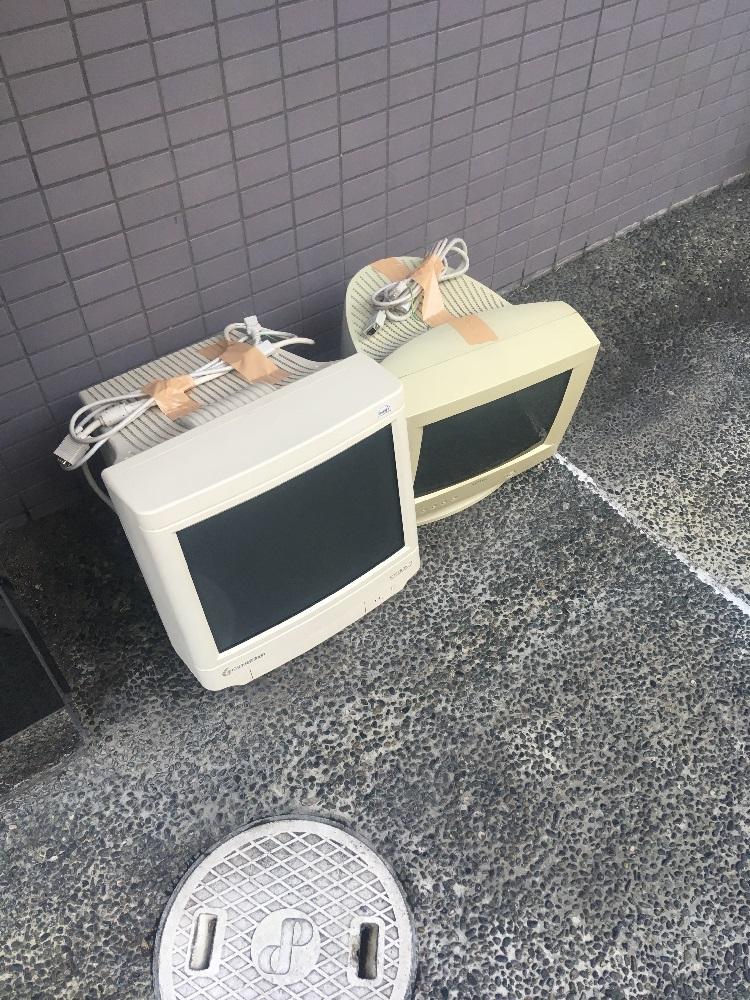 富里市で不用品(ブラウン管型モニタ 6台)処分ご依頼 お客様の声