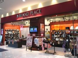 ブランドピース 城陽店