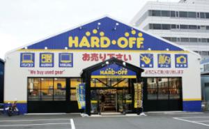 ハードオフ 長岡京店
