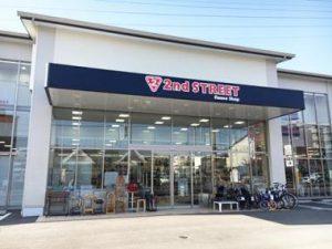 セカンドストリート 京都洛西店