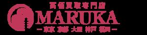 MARUKA 七条店
