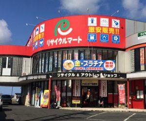 リサイクルワールド 峰山店