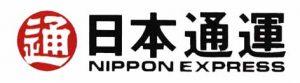 日本通運株式会社 京都支店亀岡営業所