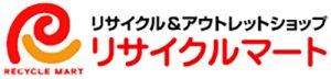 リサイクルマート 木津川台店