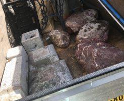 【京都市右京区】庭石などの回収☆予算内で納得のいく作業をしてもらえたとご満足いただけました!