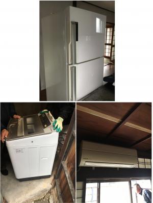 【東秩父村】粗大ゴミ(冷蔵庫、洗濯機、エアコンなど)の回収のご依頼 お客様の声