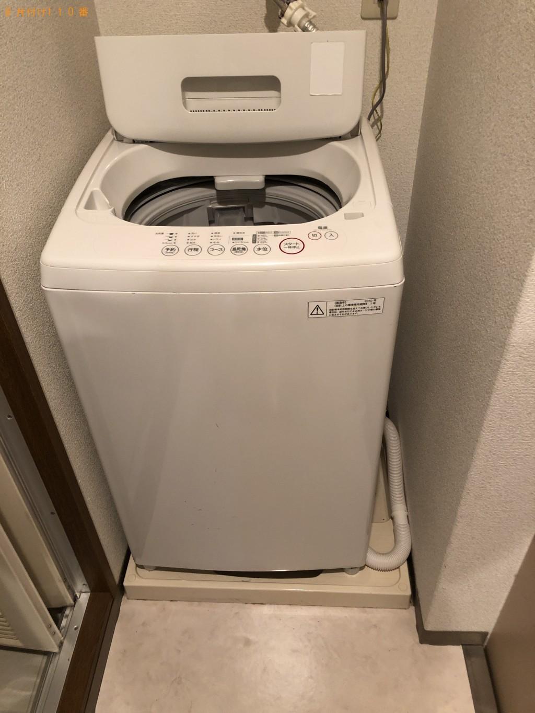 【京都市下京区】洗濯機の出張不用品回収・処分ご依頼 お客様の声