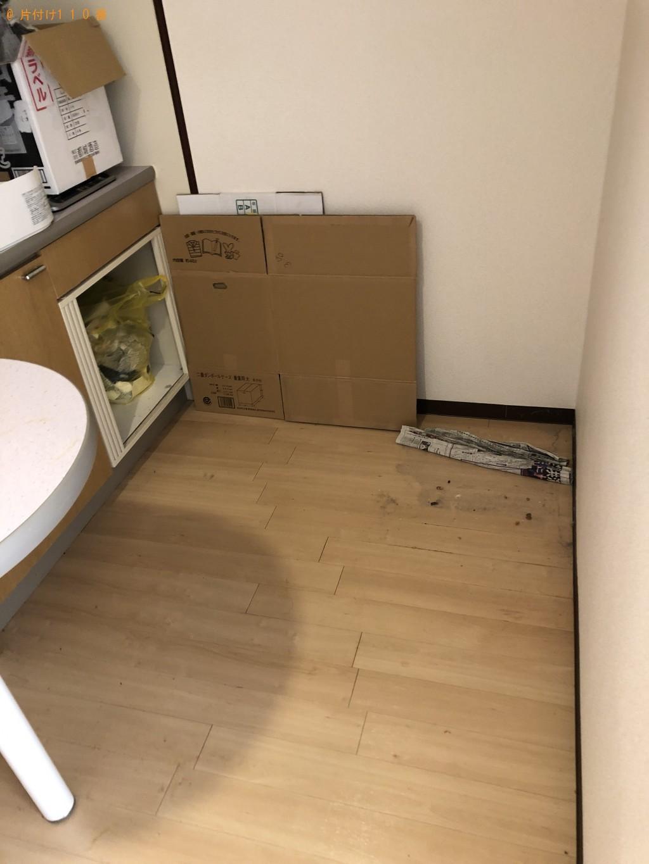 【京都市右京区】冷蔵庫、洗濯機等の回収・処分ご依頼 お客様の声