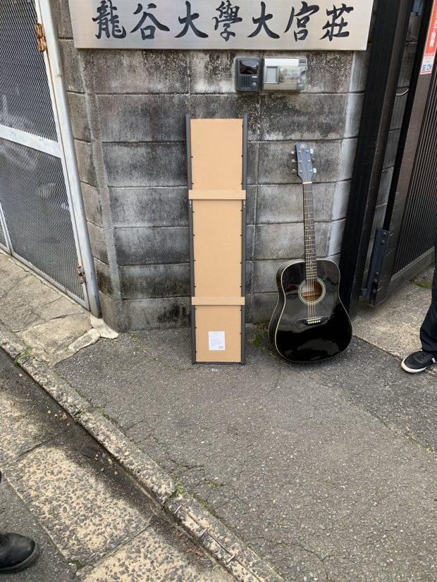 【阿久比町】ギター、スタンドミラーの即日回収☆お問い合わせから数時間で処分でき、スピーディーな対応にご満足いただけました!