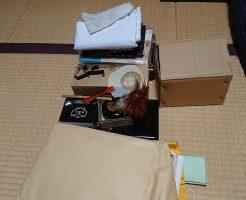 【京都市下京区】仏壇の供養と回収・処分のご依頼 お客様の声