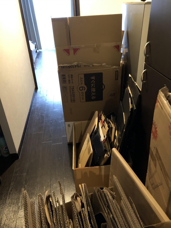 【京都市北区】ダンボールの出張不用品回収・処分ご依頼 お客様の声