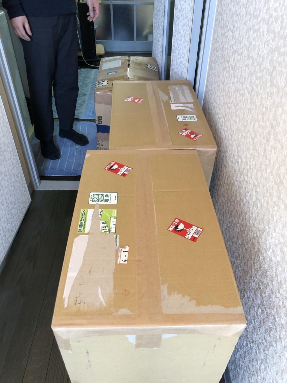 【京都市右京区】卓上パチンコの不用品回収・処分ご依頼 お客様の声