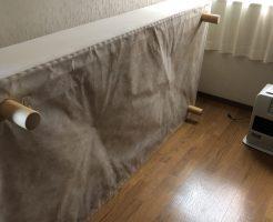 【京都市北区】シングルベッドの出張不用品回収・処分ご依頼