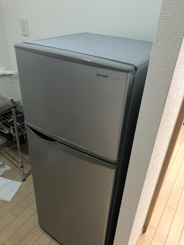 【京都市中京区】冷蔵庫、洗濯機、ベッドなどの回収・処分 お客様の声