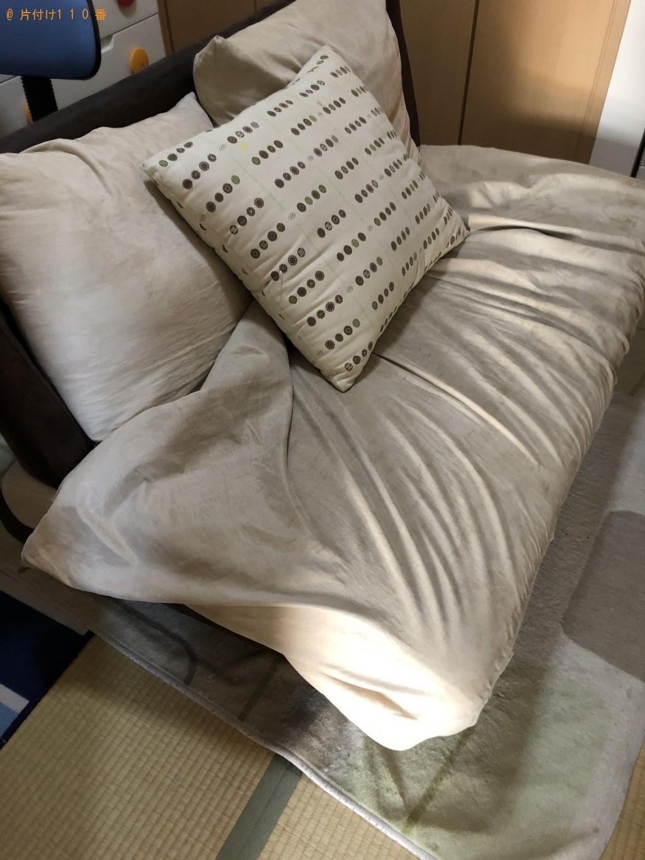 【京都市南区】ソファーの回収・処分 お客様の声