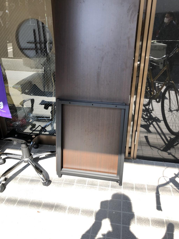【真狩村】デスクと椅子の出張回収・処分ご依頼 お客様の声