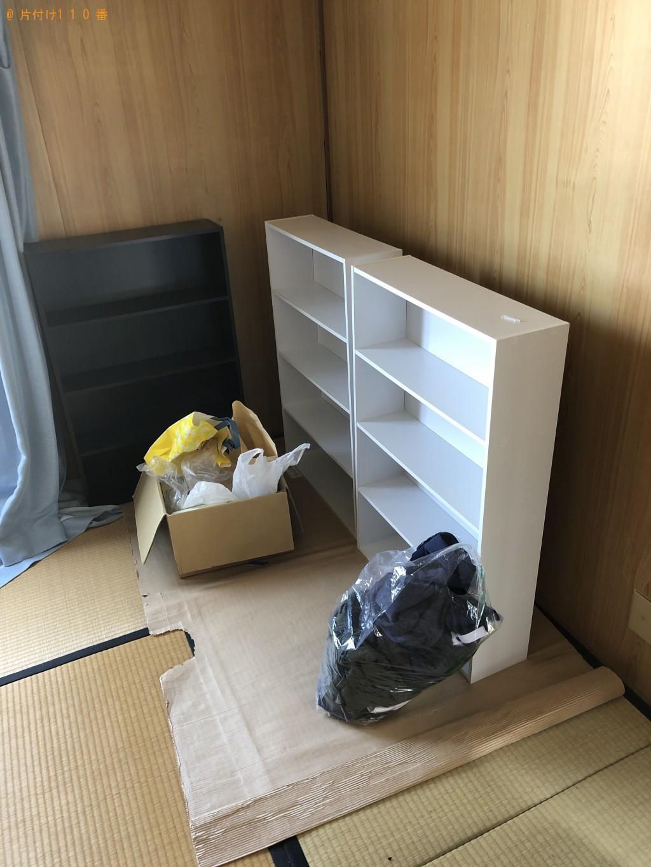 【京都市伏見区】冷蔵庫と洗濯機の処分 お客様の声