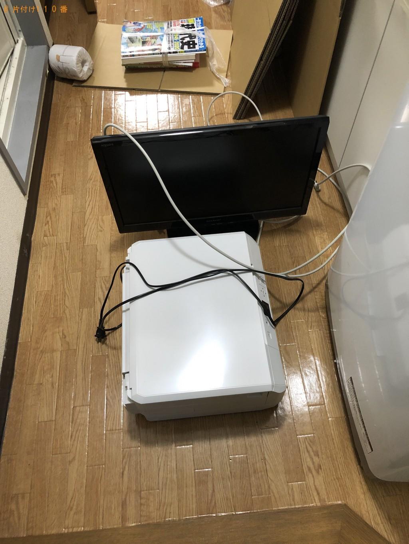 【京都市北区】テレビ・プリンターの処分 お客様の声