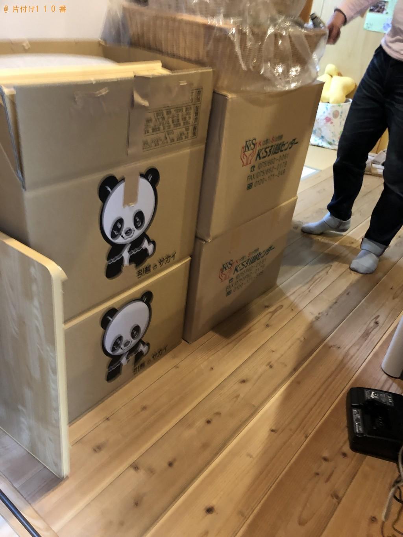 【京都市左京区】引っ越しに伴う不用品回収・処分 お客様の声