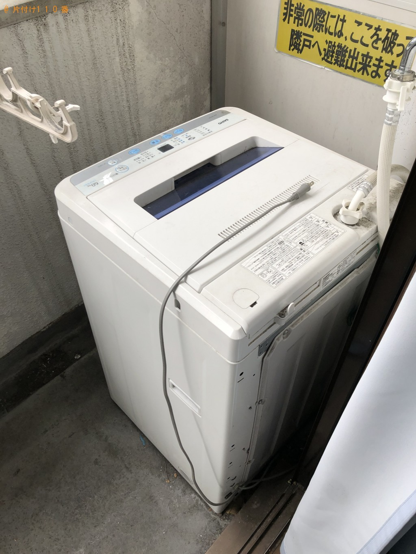 【京都市北区】洗濯機・ベッドなどの回収・処分ご依頼 お客様の声
