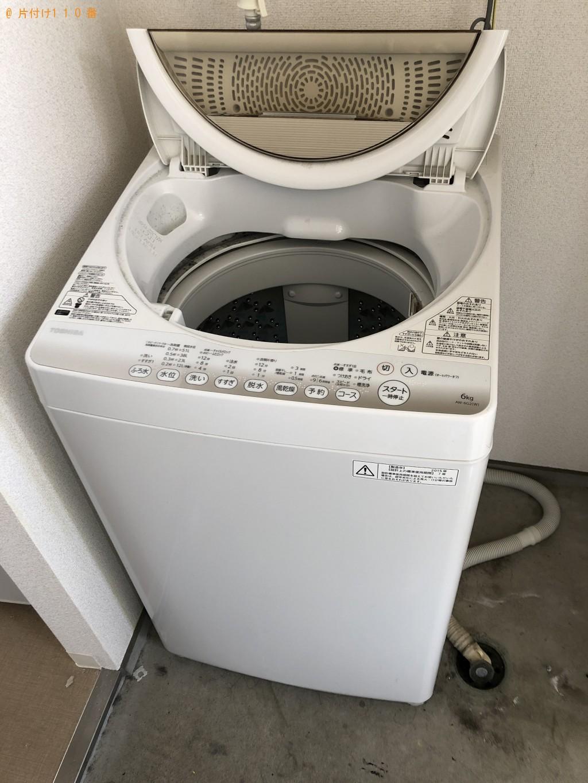 【京都市北区】冷蔵庫・洗濯機の回収・処分ご依頼 お客様の声
