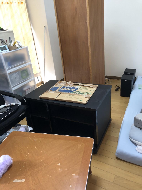 【京都市中京区】オ-ディオラック、本棚等の処分ご依頼 お客様の声