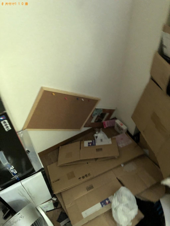 【門真市】冷蔵庫、洗濯機、テーブルなどの出張不用品回収・処分ご依頼