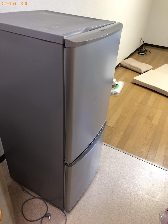 【京都市左京区】冷蔵庫一点の回収・処分 お客様の声
