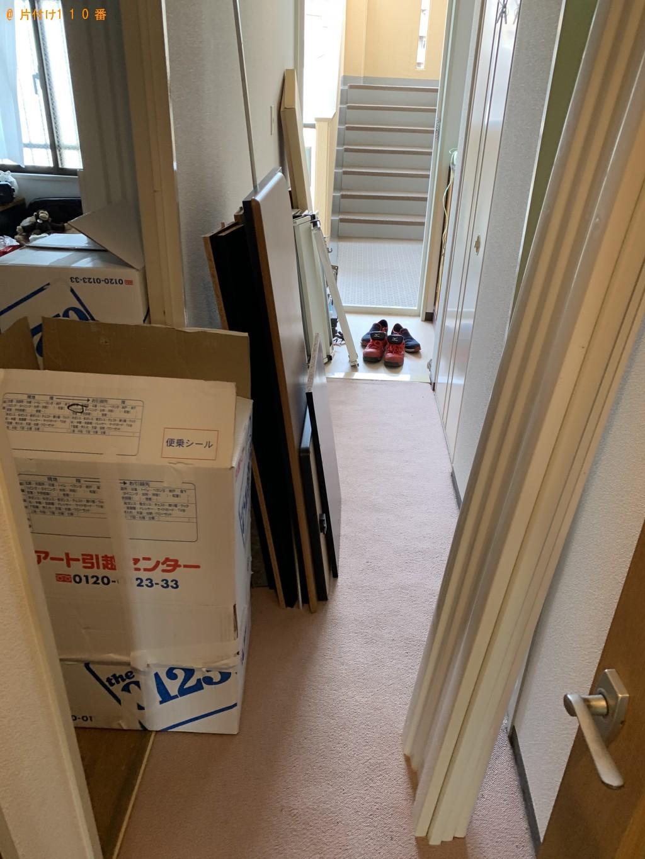 【新十津川町】引っ越しに伴う不用品回収・処分 お客様の声