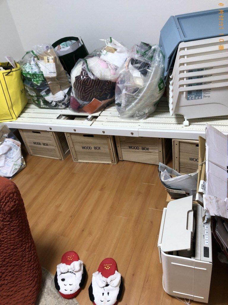 【吉川市】洗濯機、冷蔵庫、シングルベッドフレーム等の回収・処分 お客様の声