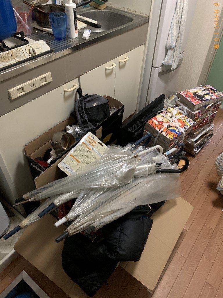 【秩父市】PC、雑誌、傘等の回収・処分 お客様の声