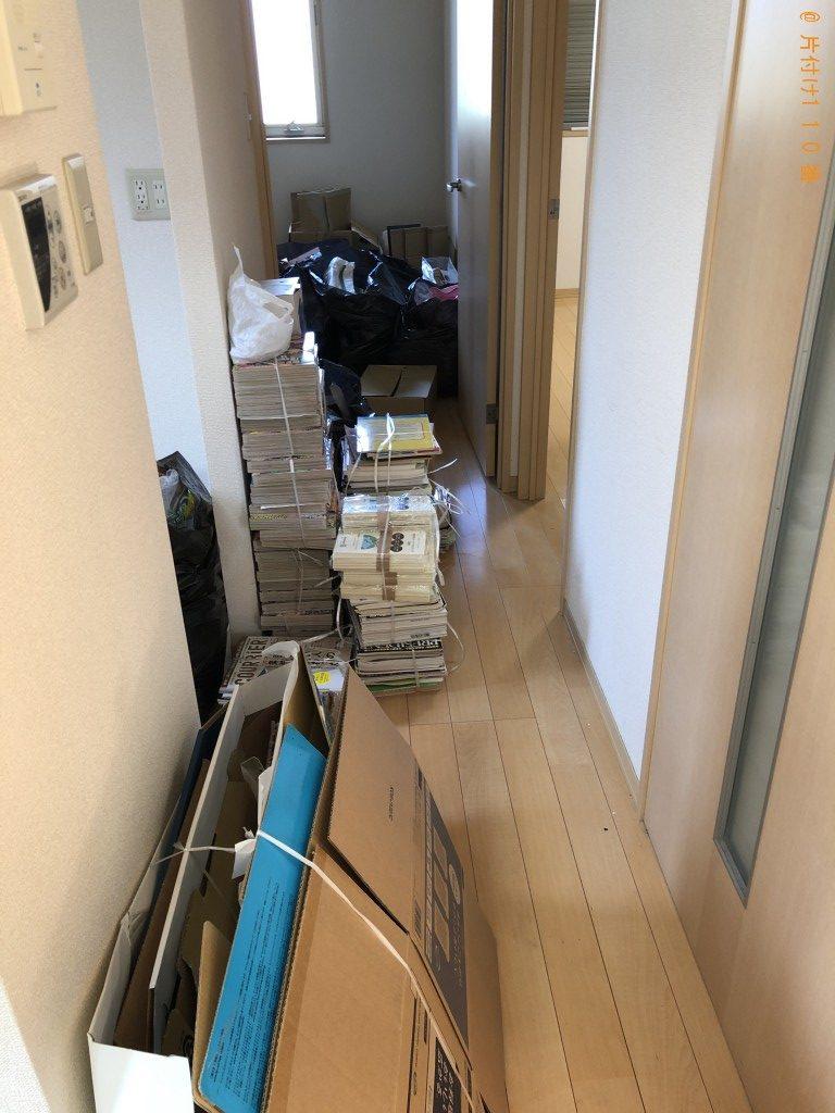 【志木市】家庭ごみ、雑誌、ダンボールの回収・処分 お客様の声