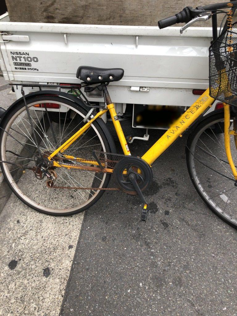 【京都市】大人用自転車1台を回収処分ご依頼 お客様の声