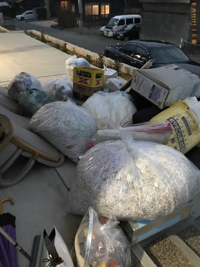 【大崎上島町】家庭ゴミの回収・処分ご依頼