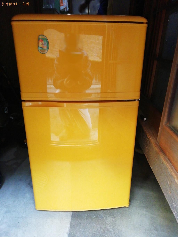 【京都市】冷蔵庫1点回収処分ご依頼 お客様の声
