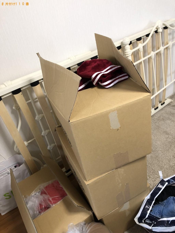 【京都市右京区】軽トラック1台程度の出張不用品回収・処分ご依頼