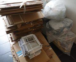 【京都市東山区】掃除機・ダンボール・家庭ごみの処分 お客様の声