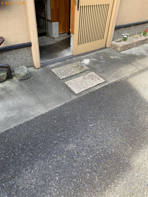 【鎌倉市】業務用冷蔵庫などの出張不用品回収・処分ご依頼