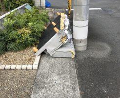 【京都市左京区】ソファベッドの回収・処分 お客様の声