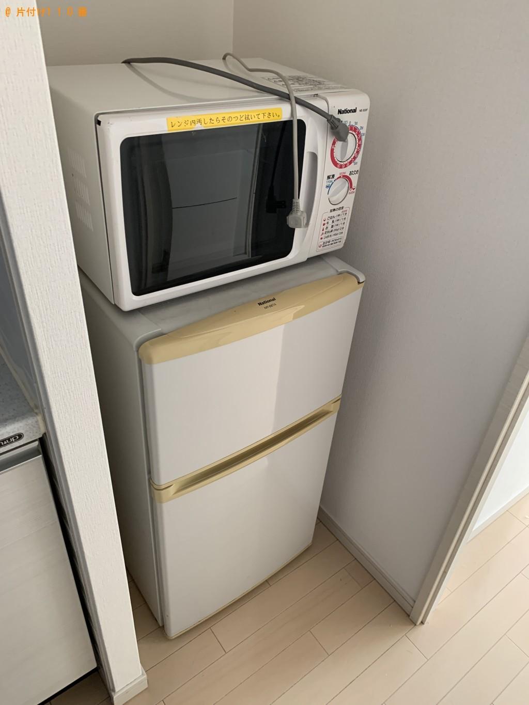 【京都市下京区】シングルベッド、洗濯機、冷蔵庫等の回収・処分 お客様の声