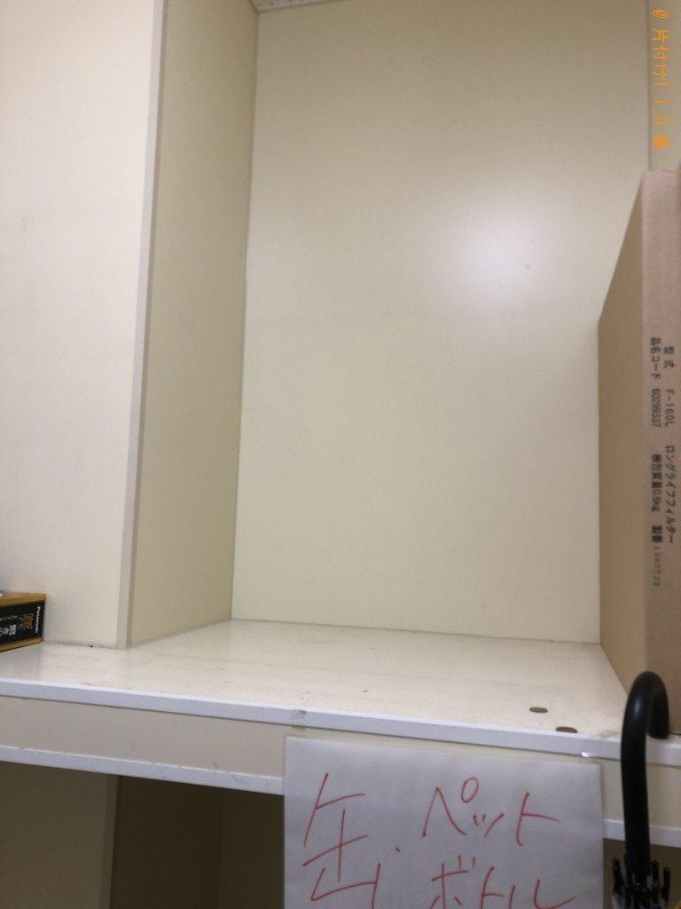 【京都市下京区】パイプ椅子、傘の回収・処分ご依頼
