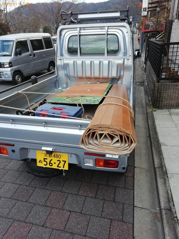 【京都市左京区】6畳のウッドカーペットの回収・処分ご依頼